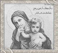 Image: Saints Virgin Mary El 3adra Mariam 08