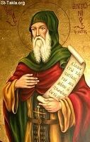 Image: St Anthony the Great Antonios 008