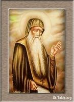 Image: St Anthony the Great Antonios 017