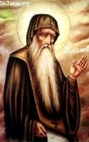 Image: St Anthony the Great Antonios 018