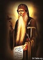 Image: St Anthony the Great Antonios 019