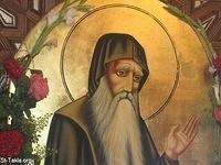 Image: St Anthony the Great Antonios 020