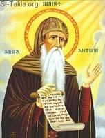 Image: St Anthony the Great Antonios 022