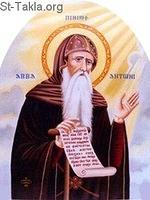 Image: St Anthony the Great Antonios 023