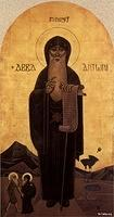 Image: St Anthony the Great Antonios 025