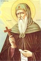 Image: St Anthony the Great Antonios 027