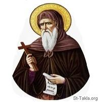 Image: St Anthony the Great Antonios 029
