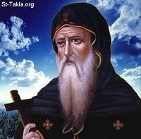 Image: St Anthony the Great Antonios 034