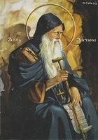 Image: St Anthony the Great Antonios 037 01