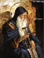 Image: St Anthony the Great Antonios 037