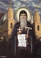 Image: St Anthony the Great Antonios 041