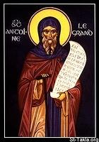 Image: St Anthony the Great Antonios 042