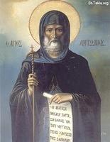 Image: St Anthony the Great Antonios 043