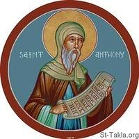 Image: St Anthony the Great Antonios 045