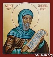 Image: St Anthony the Great Antonios 046