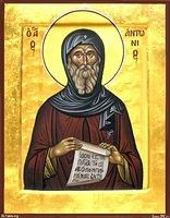 Image: St Anthony the Great Antonios 048