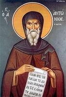 Image: St Anthony the Great Antonios 049