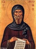 Image: St Anthony the Great Antonios 050