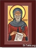 Image: St Anthony the Great Antonios 051
