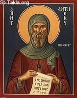 Image: St Anthony the Great Antonios 052