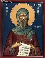 Image: St Anthony the Great Antonios 053