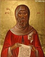 Image: St Anthony the Great Antonios 055