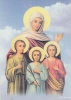Gallery Images: Saints Anthanasia and Her daughters Theodora, Theobesty, and Theothokseya <br<> صور القديسات اثناسيا وبناتها ثيودورا و ثيوبستى و ثيوذوكسيا