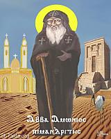 Image: st amonious the hermit 01