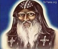 Image: st amonious the hermit 02