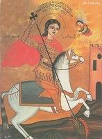 Image: Coptic Saints Saint Theodore the Prince 07