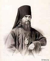 Image: St Theophan the Recluse Feofan 001