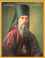 Image: St Theophan the Recluse Feofan 003