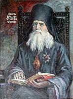 Image: St Theophan the Recluse Feofan 004