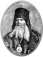 Image: St Theophan the Recluse Feofan 007
