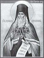 Image: St Theophan the Recluse Feofan 011