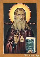 Image: St Theophan the Recluse Feofan 012
