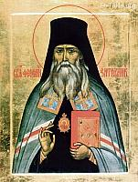 Image: St Theophan the Recluse Feofan 014