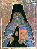 Image: St Theophan the Recluse Feofan 015