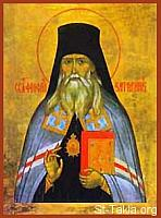 Image: St Theophan the Recluse Feofan 016