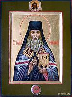 Image: St Theophan the Recluse Feofan 019