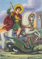 Image: Coptic Saints Saint George 05 01