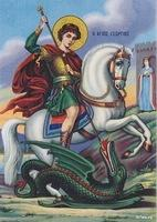 Image: Coptic Saints Saint George 05 02