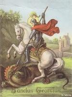 Image: Coptic Saints Saint George 08 08