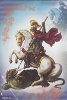 Image: Coptic Saints Saint George 08 10