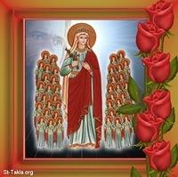Image: Saint Demiana and Fourty Virgins 015