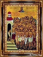Image: Fourty Martyrs of Sebaste 090