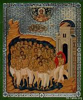 Image: Fourty Martyrs of Sebaste 118