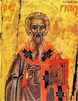 Image: St Gregory the Illuminator 008