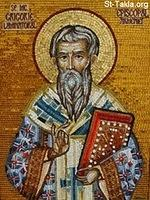 Image: St Gregory the Illuminator 009