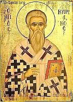 Image: st cyprian carthage 01